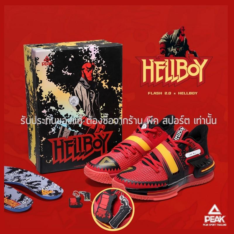 PEAK x Hellboy Limited