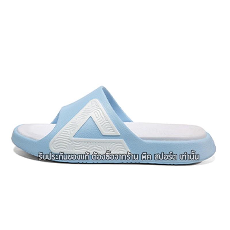 Taichi Slippers Women - Blue/White