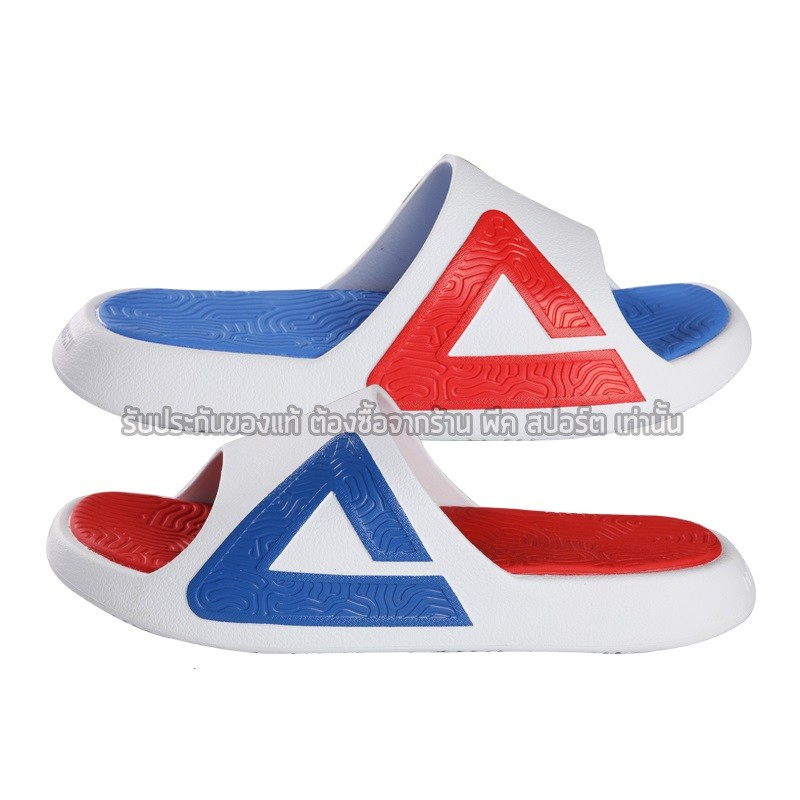 Taichi Slippers - Mixcolor