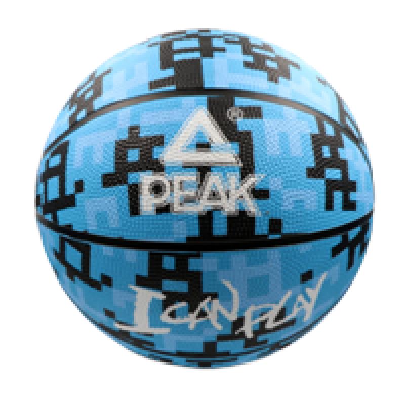 Basketball PVC Pixxel Blue