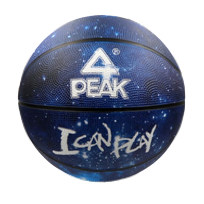 Basketball PVC Galexy Blue