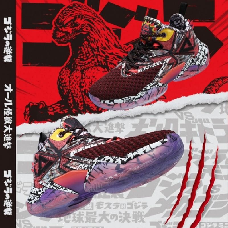 LIGHTNING TAICHI Godzilla